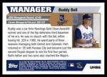 2005 Topps Update #86  Buddy Bell  Back Thumbnail