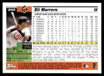 2005 Topps Update #49  Eli Marrero  Back Thumbnail
