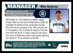 2005 Topps Update #85  Mike Hargrove  Back Thumbnail