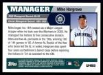 2005 Topps Update #85  Mike Hargrove  Back Thumbnail