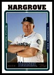 2005 Topps Update #85  Mike Hargrove  Front Thumbnail