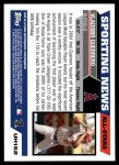 2005 Topps Update #152   -  Vladimir Guerrero All-Star Back Thumbnail