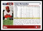 2005 Topps Update #57  Livan Hernandez  Back Thumbnail