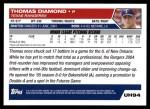 2005 Topps Update #94  Thomas Diamond  Back Thumbnail