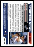 2005 Topps Update #158   -  Jeff Kent All-Star Back Thumbnail