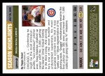 2005 Topps Update #112   -  Greg Maddux  Highlights Back Thumbnail