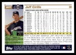 2005 Topps Update #77  Jeff Cirillo  Back Thumbnail