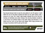 2005 Topps Update #127  Roy Oswalt   Back Thumbnail