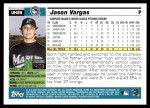 2005 Topps Update #28  Jason Vargas  Back Thumbnail