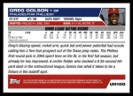 2005 Topps Update #100  Greg Golson  Back Thumbnail