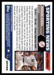 2005 Topps Update #155   -  Mariano Rivera All-Star Back Thumbnail