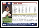 2005 Topps Update #58  Chris Young  Back Thumbnail