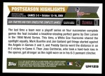 2005 Topps Update #125  Freddy Garcia / Jose Contreras   Back Thumbnail