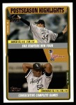 2005 Topps Update #125  Freddy Garcia / Jose Contreras   Front Thumbnail