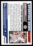 2005 Topps Update #153   -  Manny Ramirez All-Star Back Thumbnail