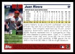 2005 Topps Update #9  Juan Rivera  Back Thumbnail