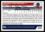 2005 Topps Update #98  Anthony Whittington  Back Thumbnail