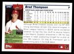 2005 Topps Update #67  Brad Thompson  Back Thumbnail