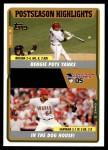 2005 Topps Update #118  Bengie Molina / Ervin Santana   Front Thumbnail