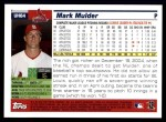 2005 Topps Update #84  Mark Mulder  Back Thumbnail