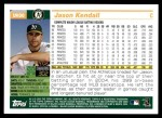 2005 Topps Update #30  Jason Kendall  Back Thumbnail