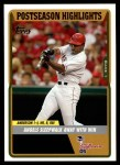 2005 Topps Update #120  Garret Anderson   Front Thumbnail