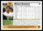 2005 Topps Update #17  Michael Restovich  Back Thumbnail
