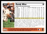 2005 Topps Update #37  Randy Winn  Back Thumbnail