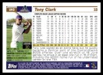 2005 Topps Update #3  Tony Clark  Back Thumbnail
