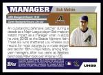 2005 Topps Update #89  Bob Melvin  Back Thumbnail