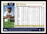2005 Topps Update #6  Eric Young  Back Thumbnail