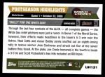 2005 Topps Update #131   -  Joe Crede / Bobby Jenks World Series Back Thumbnail