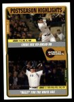 2005 Topps Update #131   -  Joe Crede / Bobby Jenks World Series Front Thumbnail