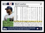 2005 Topps Update #8  Matt Lawton  Back Thumbnail