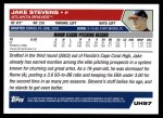 2005 Topps Update #97  Jake Stevens  Back Thumbnail