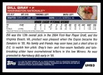 2005 Topps Update #93  Bill Bray  Back Thumbnail