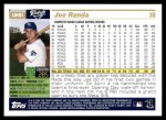 2005 Topps Update #51  Joe Randa  Back Thumbnail