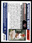 2005 Topps Update #165   -  Chad Cordero All-Star Back Thumbnail