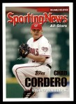 2005 Topps Update #165   -  Chad Cordero All-Star Front Thumbnail