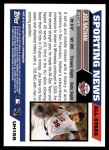 2005 Topps Update #156   -  Joe Nathan All-Star Back Thumbnail
