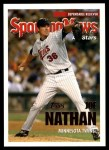 2005 Topps Update #156   -  Joe Nathan All-Star Front Thumbnail