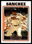 2005 Topps Update #56  Alex Sanchez  Front Thumbnail