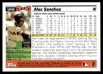 2005 Topps Update #56  Alex Sanchez  Back Thumbnail
