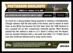 2005 Topps Update #124  Mark Buehrle / Jon Garland   Back Thumbnail