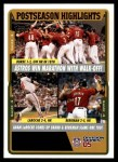 2005 Topps Update #119  Chris Burke / Lance Berkman / Adam LaRoche   Front Thumbnail