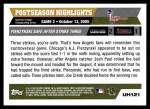 2005 Topps Update #121  A.J. Pierzynski   Back Thumbnail