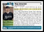 2005 Topps Update #257  Tony Arnerich   Back Thumbnail