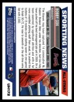 2005 Topps Update #172   -  Bobby Cox All-Star Back Thumbnail