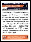 2005 Topps Update #190   -  Aramis Ramirez All-Star Back Thumbnail