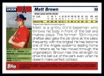 2005 Topps Update #309  Matt Brown   Back Thumbnail